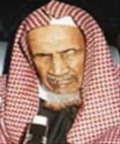 The Wahabi movement and the ideology of reform