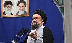 Senior Cleric: Iran Gives Crushing Response to Any Threat