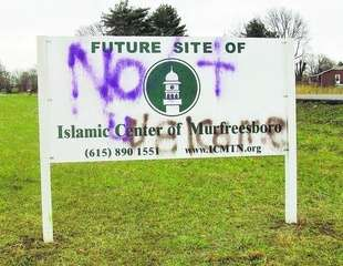 One Mosque Too Many?