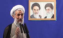 Cleric Terms Ahmadinejad