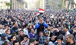 50 Thousand Gather in Al-Tahrir Square, Cairo