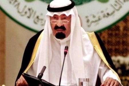 Kerajaan Saudi akan Runtuh