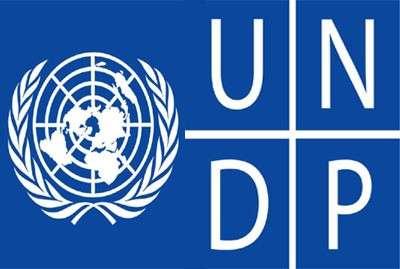 صندوق الامم المتحدة الانمائي