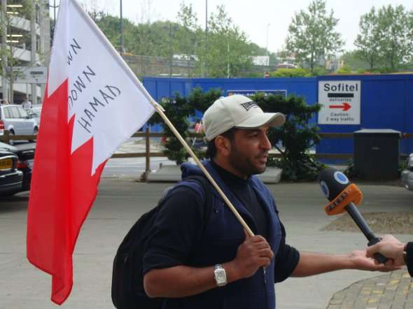 المعارضة البحرینیة بالخارج تدعو للتظاهر فی 13 مایو (جمعة الإصرار) لتأکید المطالب