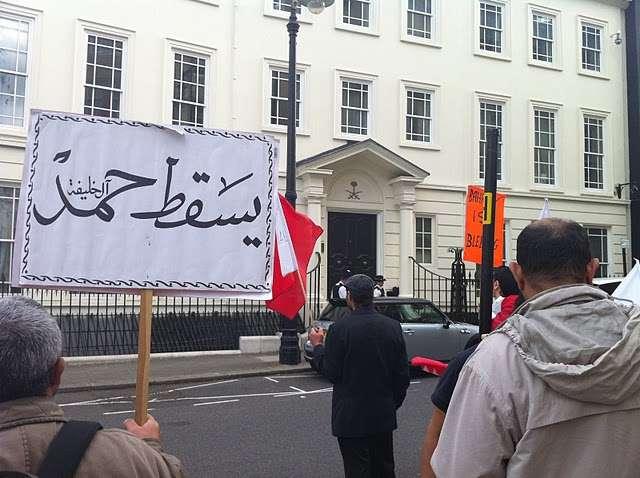 المعارضة البحرینیة فی لندن تتظاهر ضد سفارة الاحتلال السعودی