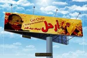 مثـلث التغییر فی الیمن .. الثـورة، الأزمـة، الحـرب