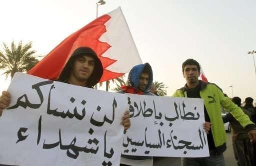 محاکم آل خلیفة تحکم بالسجن 20 على تسعة معارضین بینهم الشیخ المقداد