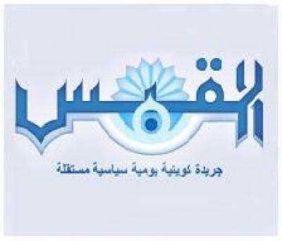 صحیفة کویتیة: القوات الاردنیة تشارک فی قمع الشعب البحرینی