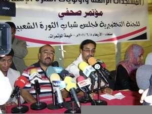 مجلس شباب الثورة یصف تدخل السعودیة بالفاشل