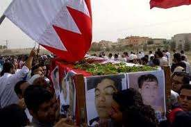 UN not serious on rights abuse in Bahrain