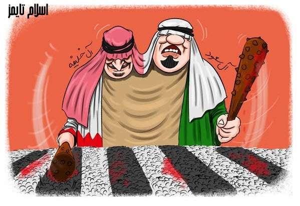 آل خلیفة و آل سعود...