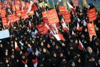 Bahraini Shiites hold an anti-government rally in the village of Qadam West Manama