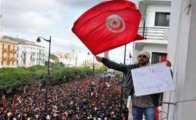 Tunisia still grapples with past legacy