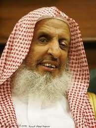 مفتی السعودیة : یصف المطالبین بالإصلاح بالضلال و إثارة الفتنة