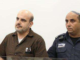 Australian to plead guilty to aiding Hamas