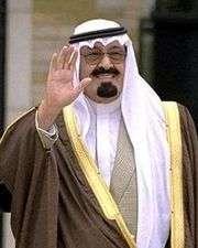 آل سعود یجرون تعدیلات وزاریة و یبقون على السیاسیة لأمرائهم