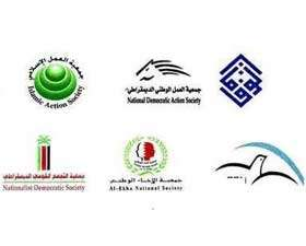 المعارضة البحرینیة: النظام عاجز عن تحقیق الإصلاح