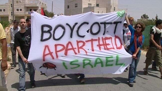 BDS: Power of people at work
