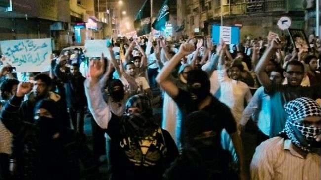 Saudi protesters rally against Al Saud family in Qatif