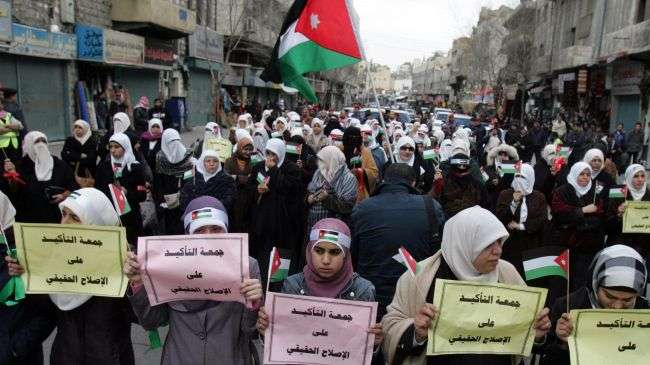 Jordanian protesters call for reforms, ouster of prime minister