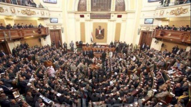 Egyptian MPs agree on assembly to draft new constitution