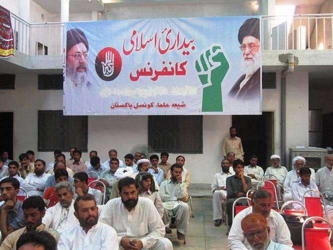 شیعہ علماء کونسل کے زیراہتمام مدرسہ زینبیہ راولپنڈی میں بیداری ملت کانفرنس کا انعقاد