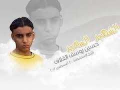 سقوط الشهید الثانی عشر بالقطیف برصاص آل سعود