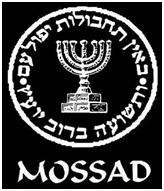 Mossad recruiting children in Yemen