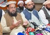بیانیه ی شورای اتحاد سنی بر علیه طالبان