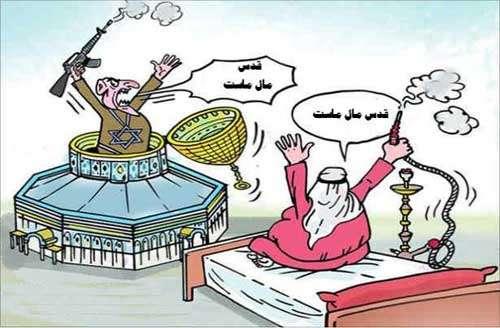 Titik tolak Hizbullah dan Al-Qaeda