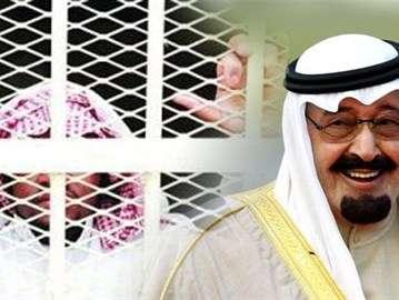 منظمة العفو الدولية الأحكام على الإصلاحيين في السعودية N00217137-b