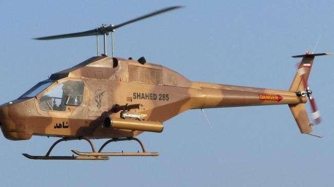 Shahed, helikopter buatan Iran.jpg