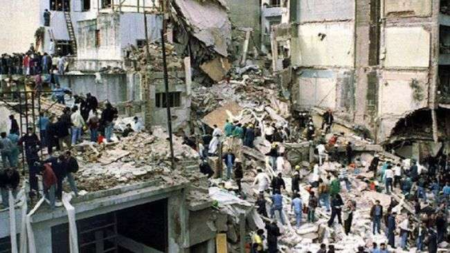 Ruins of AMIA building in Buenos Aires after a 1994 bombing.