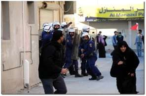 The Washington Post: Chance of resolving the political crisis in Bahrain is not great