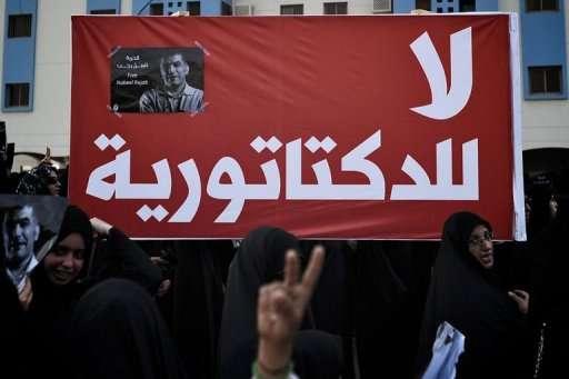 تظاهر الآلاف ضدّ آل خلیفة بالبحرین