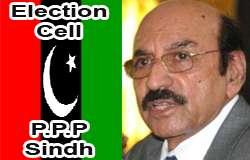 کالعدم تنظیموں کے دہشتگرد، مسلم لیگ (ن) کے ٹکٹ پر الیکشن لڑ رہے ہیں، پیپلز پارٹی