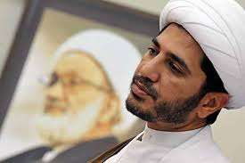 الشیخ سلمان: التعذیب منهج النظام منذ عقود