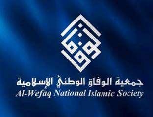 الوفاق تعتبر محاکمة السلمان وأبودیب وصمة عار