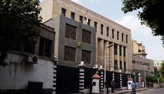 Gedung duta besar Suriah di Mesir