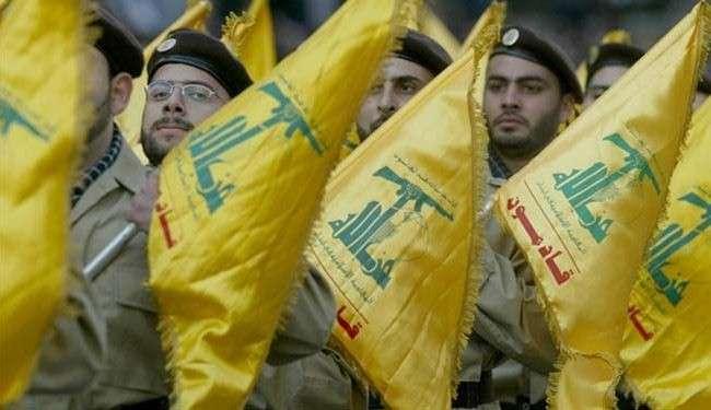 Amanat Rahbar Mengenai Yaumul Quds Internasional