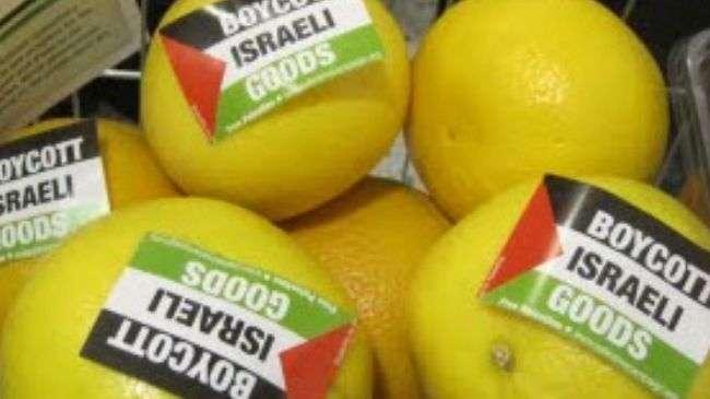 Buah produk Israel