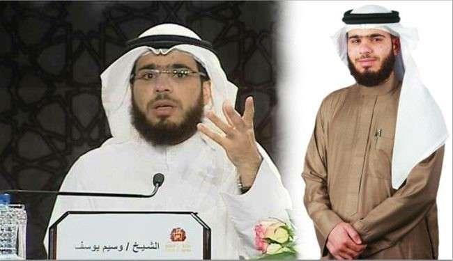 Sheikh Yousef Wassem