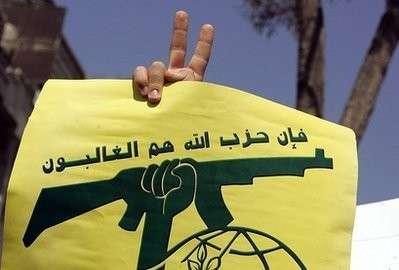 We love Hizbullah