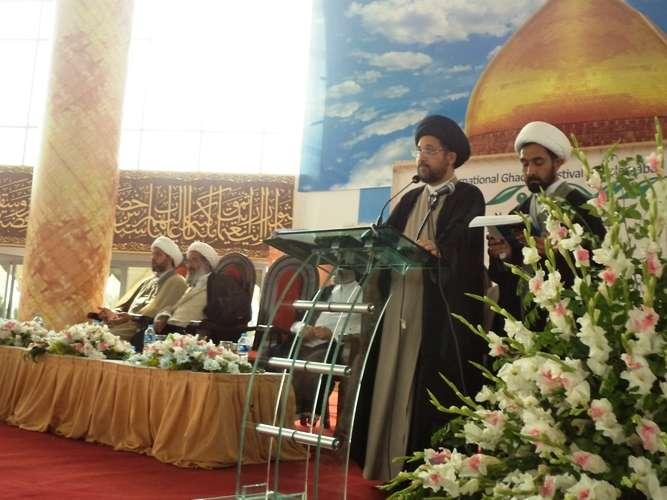 اسلام آباد میں انٹرنیشنل غدیر کانفرنس کا انعقاد