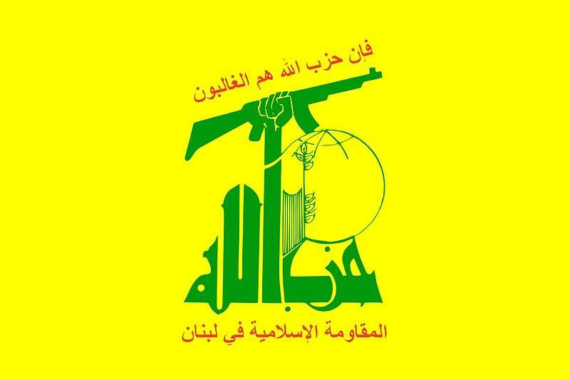 Logo Hizbullah