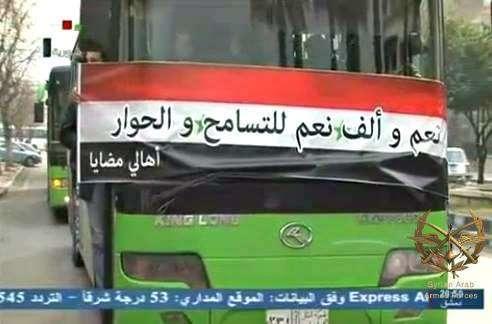 Tentara Suriah raih kemenangan besar