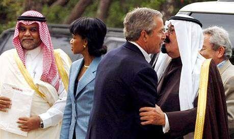 Bandar, Abdullah, Bush dan Rice