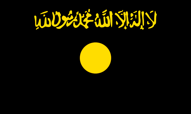 Bendera al-Qaeda