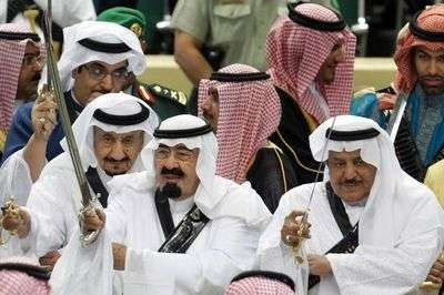 Al-Saud the geng