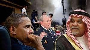 Kekuatan asing di Suriah.jpg